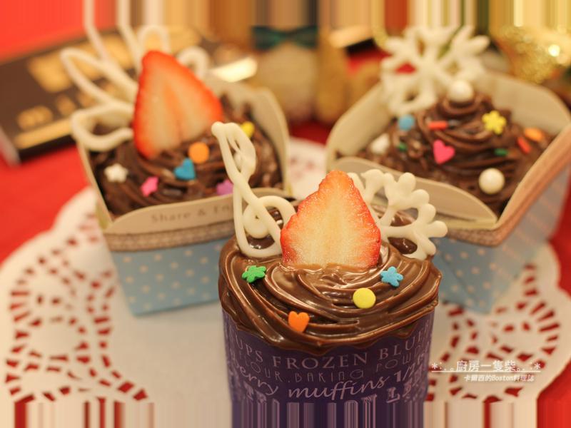 (微波爐做)堅果巧克力小蛋糕