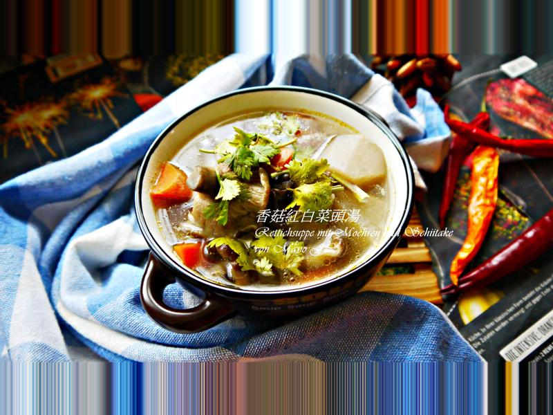 香菇紅白菜頭湯