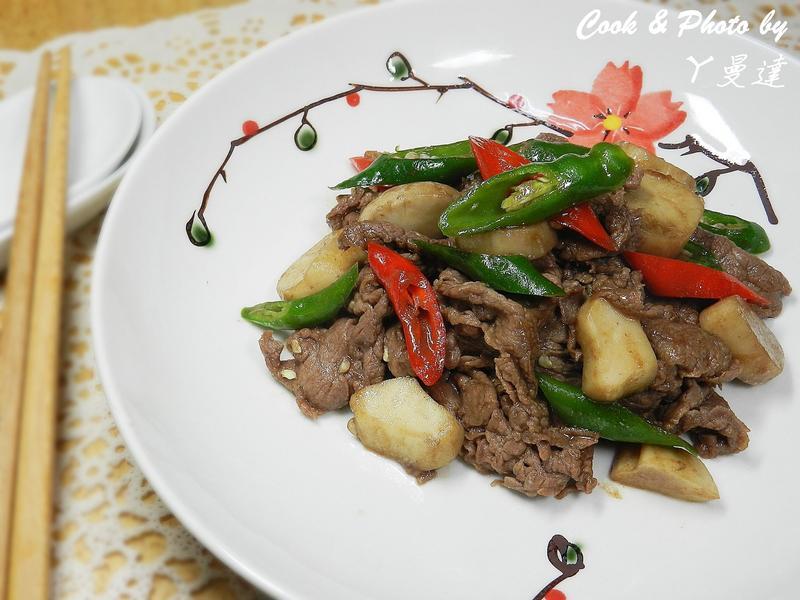 ㄚ曼達的廚房~蠔汁雙椒牛