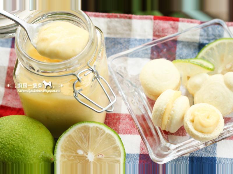 檸檬奶油霜