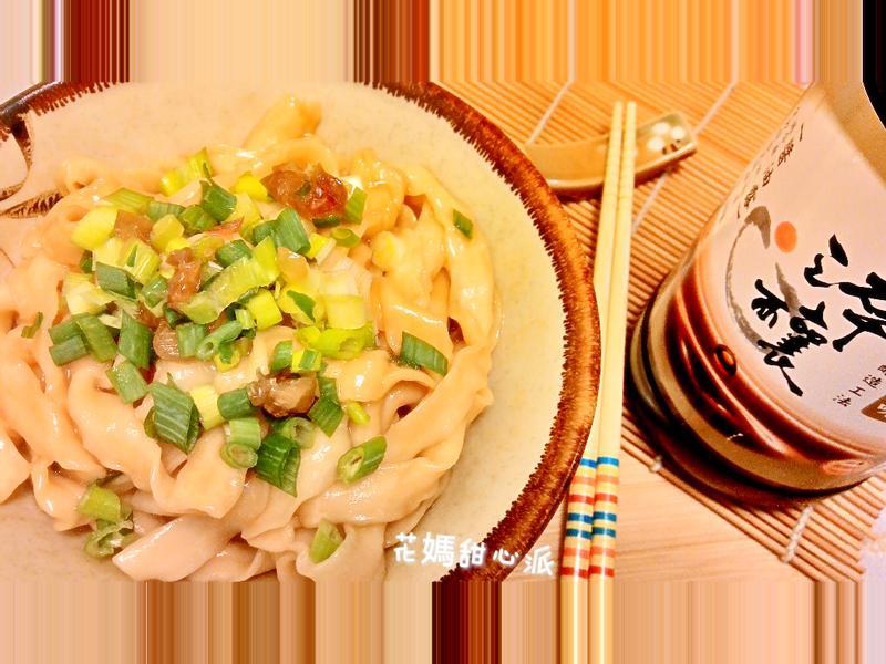 古早味豬油拌麵(淬釀決勝料理)