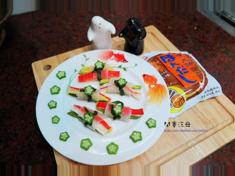 白玉蟳味棒卷之『烹大師時食饗宴』