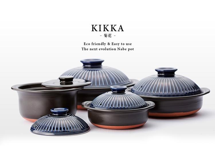 日本 Kikka 銀峯菊花土鍋