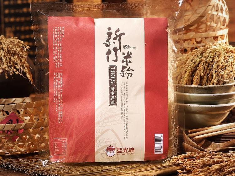 聖光牌米粉