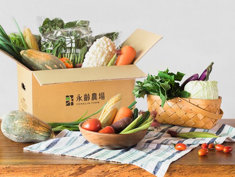 永齡農場 有機生活蔬菜箱